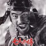 七人の侍/Seven Samurai