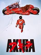 アキラ/AKIRA